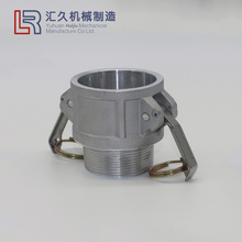 Die Casting aluminum Camlock Coupler type B cam and groove quick Coupling for liquid transfer