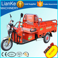 Electric delivery tricycle 3 wheel motorcycle/Cargo electric china tricycle for adult/electric tricycle spare parts
