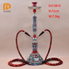 New Design Custom Best Quality Beautiful Look Decorative Wedding Hookah Shisha