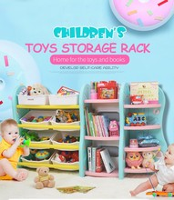 Plastic children storage rack shelf hose storage rack