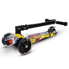 Graffiti Aluminum foldable child kids kick scooter bike