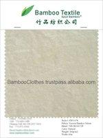 Bamboo Velour 260g