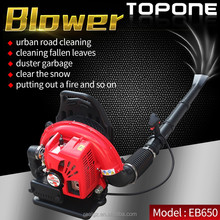 Chinese small gasoline/petrol engine leaf blower for sale EB650