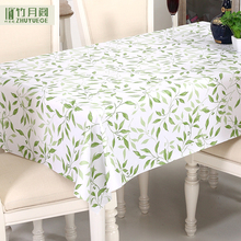 Wholesale Indian Trade Hand Embroidery Designs Table Cloth Dining Table Tablecloth