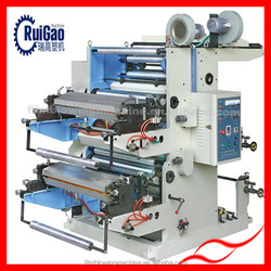 Automatic Two Color Plastic Bag Printing Machine