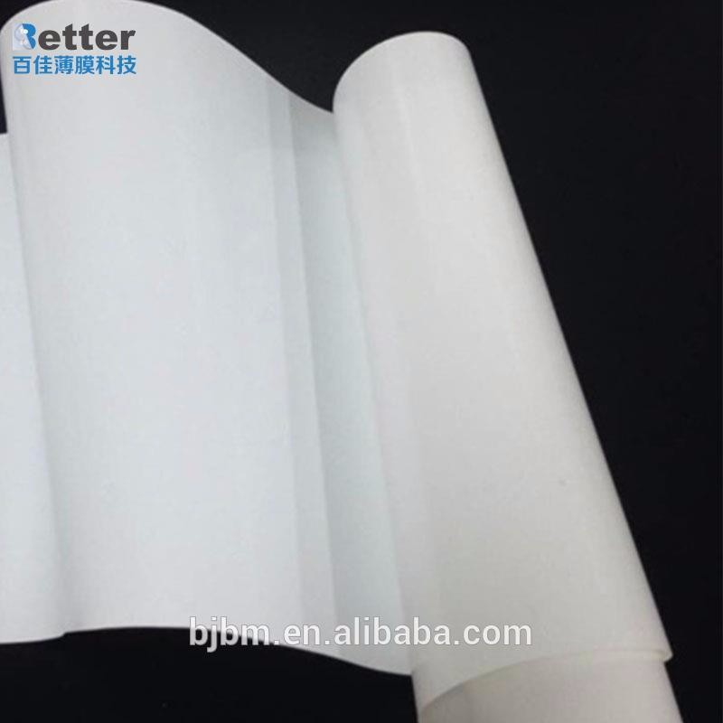 Professional pe lamination film made in China