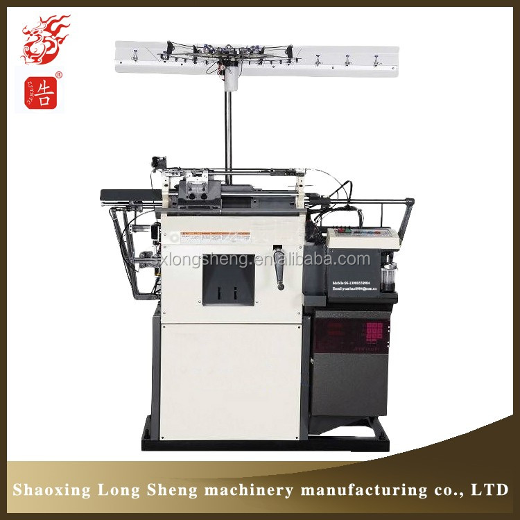 cotton safety gloves machine
