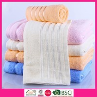ISINOTEX - Cotton Terry and Bright Border Bath Towels