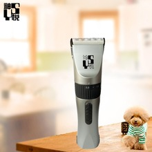 Switch sharp blades animal grooming hair trimmer for pet grooming