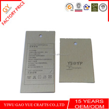 Custom design High quality clothing hang tags direct from factory sale.