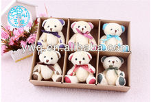 Birthday present cute teddy bear with colouful /mini rabbit for 2014