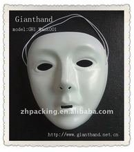 GH1 silicone female mask