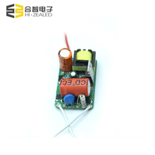 led power driver 36w 24v 320ma non-flicker type led drivers for led bulb driver