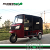 Most hot passenger tricycle/Three wheel motorcycle/bjaja for 6 person