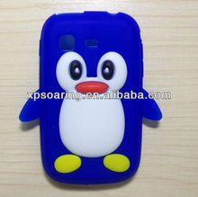 for Samsung Galaxy Pocket S5300 creative penguin case