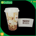 custom paper coffee cup sleeve