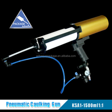 KSA1-1500ml Glue Spray Gun Gun and Dual Nozzle Spray Gun