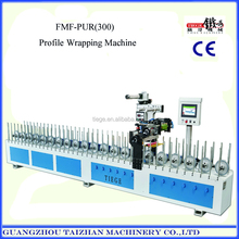 wood,MDF,PVC and aluminum profile wrapping machine with PUR hotmelt glue application
