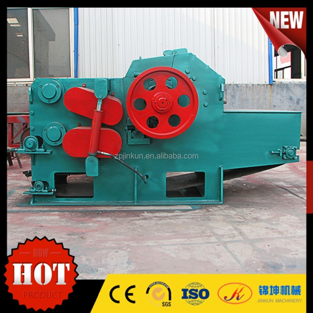 Drum wood chipper/ wood chipper knives for sale