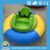 popular cheap floor kids Bumper car used for kids funny playing