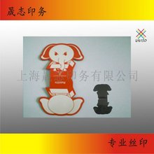 for iphone 4 button sticker