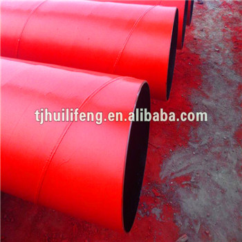 Fusion bonded epoxy pipe steel
