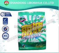 OEM hand wash powder detergent,bulk laundry detergent powder, wheel detergent washing powder