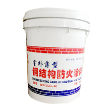 china manufacture water based fire retardant coating for steel structure