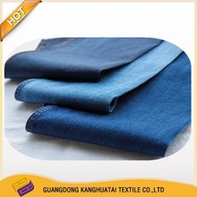 T/C 8.8OZ spandex stretch fabric cotton denim for jeans