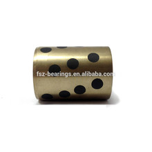 2017factory price arm agitator bushing agricultural bearing units