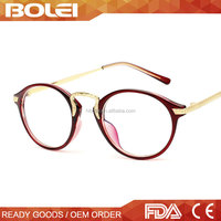 2016 China Latest Style Vintage Metal Spectacle Frame Optical Glasses for Reading Glasses