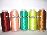 Low Shrinkage Polyester embroidery yarn/yarn for knitting