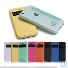 dropship new product Leather case for iphone 5c P-IPH5CCASE020
