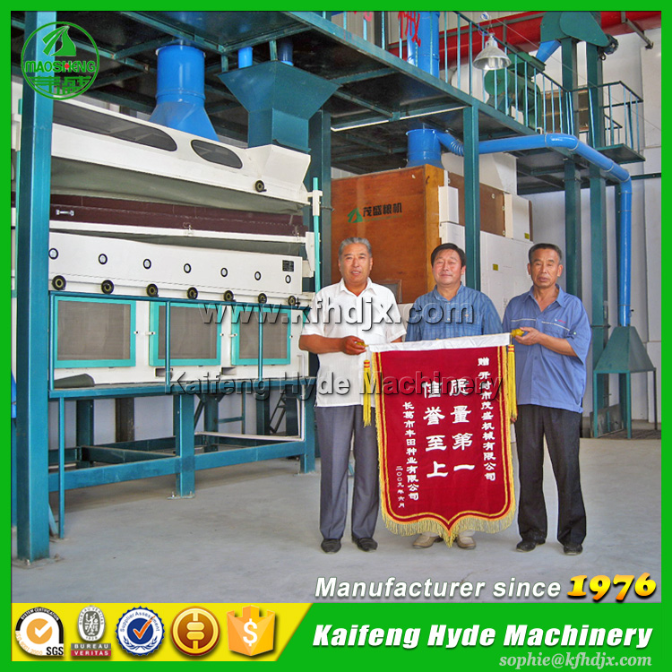 High Efficient 5ZT agro Seed processing production equipment