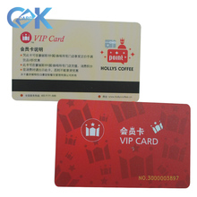 Hot sale colorful pvc <strong>card</strong> with Magnetic stripe