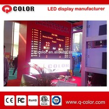 High resolution full color smd outdoor p10 led electronic score board for basketball volleyball from Shenzhen Q-color