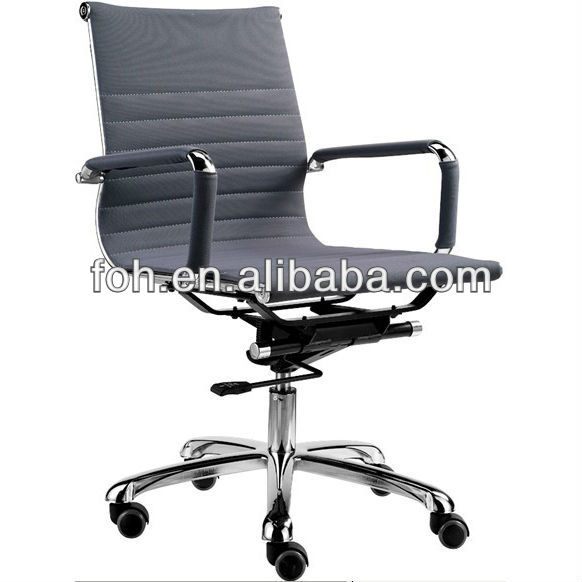 General office chair to door delivery in USA (FOH-MF15-B05CL)
