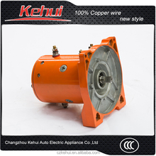 Made in China Certified Electric Self Generating Electric Motor