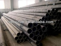 types of mild steel pipe price