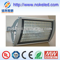 led outside lights 126w led street light bulb with water cooled solar panels