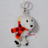 good price high quality mini wild animal plush soft toy scarf bear keychain