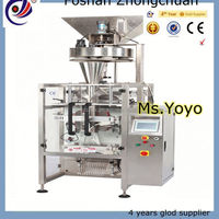 2014 Vertical Automatic Sugar Stick Packing
