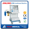 /product-detail/maquina-de-anestesia-general-anaesthesia-machine-workstation-medical-anesthsia-analyzer-jinling-01b-60568745957.html
