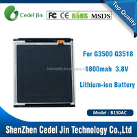 china factory rocket battery for samsung Galaxy SM-G386F