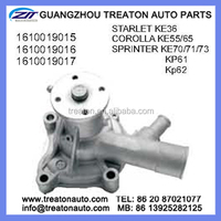 WATER PUMP FOR TOYOTA STARLET KE36 COROLLA KE55 SPRINTER KE70 1610019015 1610019016 1610019017