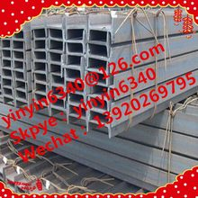 New coming high grade inner edge of profile steel