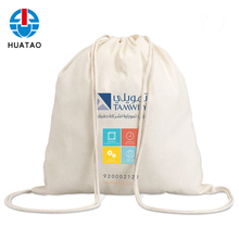 Fugang China Factory Cheap Custom White Colour Drawstring Cotton Canvas Bags