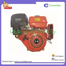 High quality 4 Stroke Small Diesel Air Cooled Gasoline Engine