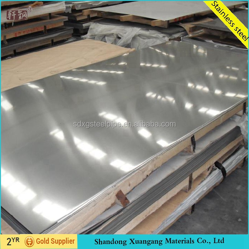 Stainless steel strip sheet/coil Slitted steel sheet/coil