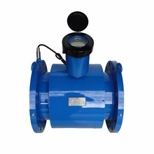 Inline electromagnetic flowmeters supplier